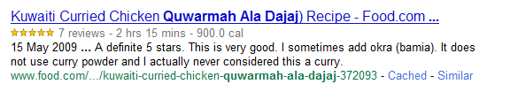 Quwarmah Ala Dajaj - 5 Stars