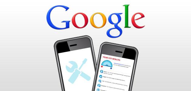 Google Mobile Tools