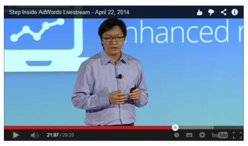 AdWords stream screenshot